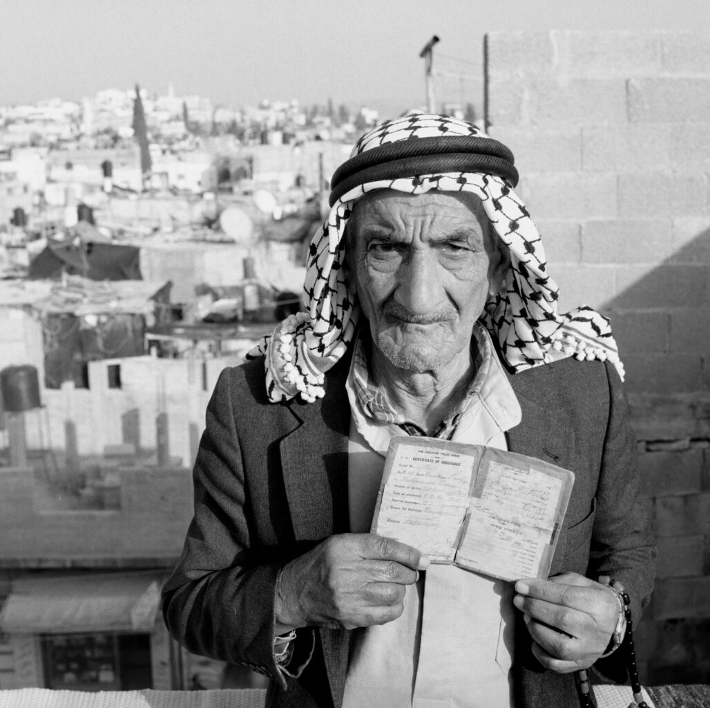 Fawzi Muhammad Tanji Originally from al-Tantura (formerly Palestine) Living in Tulkarm Refugee Camp, West Bank (Israeli occupied territories)