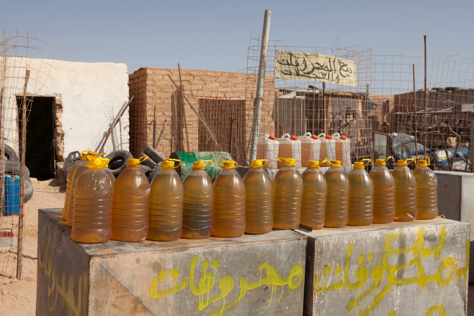 Cooking oil stand, Laayoune Refugee Camp, Algeria, 2015